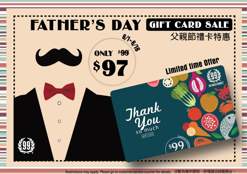 Slider-2019 father's day gift card-mobile-02