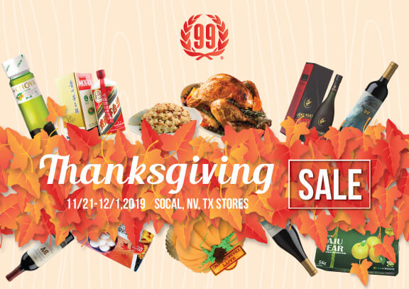 webslider-Moble-Thanksgiving-sale-promo
