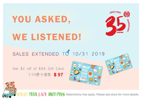 35th-giftcard-extended-Slider-MB