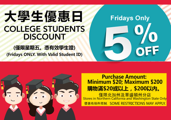 CollegeStudentsDiscount_600x424